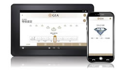 gia-android